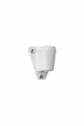 ARCHI W1 & T2 WALL MOUNT WHITE